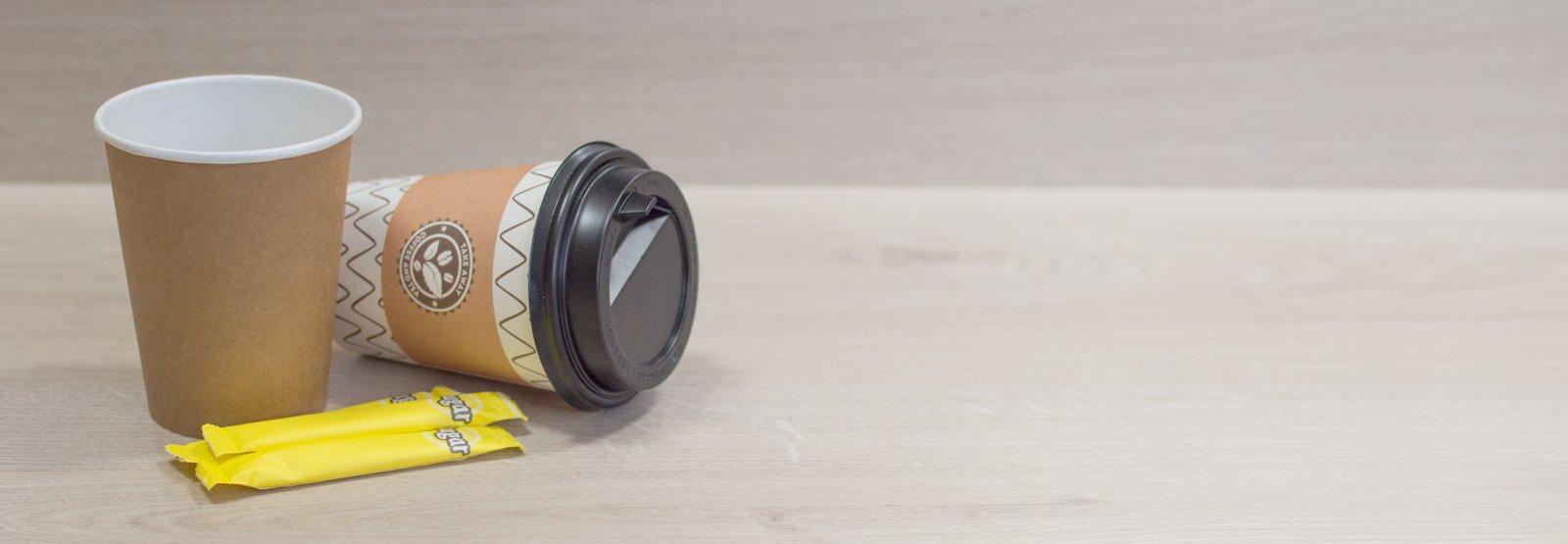 Бумажные стаканчики с логотипом в Украине Сравнить цены